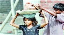 تاریخچه کودکان کار