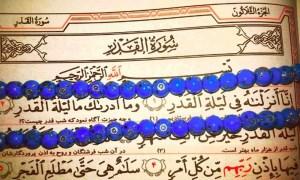 فضیلت خواندن سوره قدر