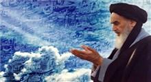 خاطراتی از امام خمینی(رحمة اله علیه) در باب قرآن