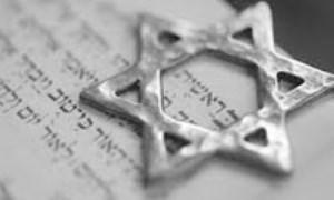 منجی در یهود