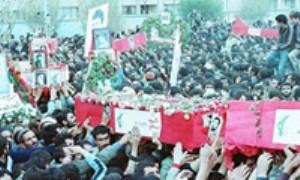 روز حماسه و ایثار استان اصفهان