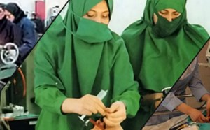 اشتغال ومدیریت زنان در اسلام