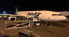 بهترین مزایای خرید بلیط هواپیما ایران ایر چیست؟