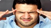 چگونگی کنترل سردردهای میگرنی