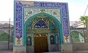 اهمیت و جایگاه مسجد