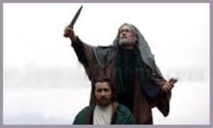 وعدهی خدا به حضرت ابراهیم و شأن حضرت اسماعیل