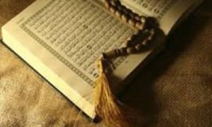 تفسیر موضوعی سورهای قرآنی (شناخت محور سوره)