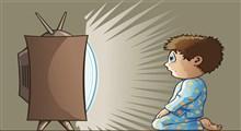 آیا میدانید تلویزیون تا چه اندازه بر روی فرزند شما تأثیر میگذارد؟
