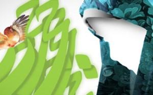 راهکارهای علمی و عملی برای دعوت به حجاب