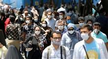 چطور باوجود همهگیری ویروس کرونا از زندگی لذت ببریم؟