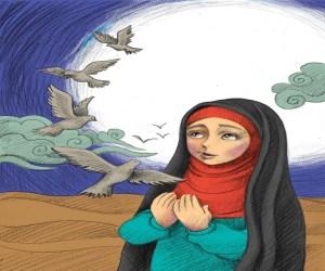 چادر بهار