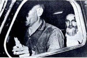 دستگیری امام