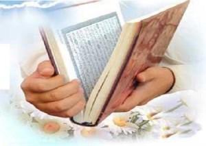 تعابیر کنایی قرآن کریم آمیخته با ادب و حیا
