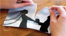 بعد از طلاق با چه مشکلاتی مواجه میشویم؟