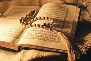 اسرار نهان حروف مقطعه قرآن