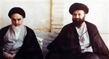 آثار علمی شهید مصطفی خمینی