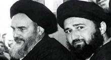 سید مصطفی خمینی در تمام سختیها با امام بود