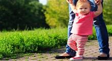 کودک از چه زمانی شروع به راه رفتن می کند؟