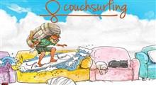 راجع به کوچ سرفینگ چه میدانید؟