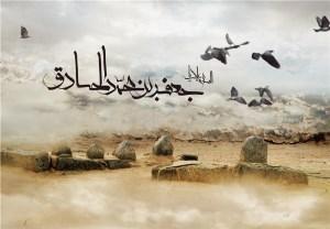استراتژی امام صادق(ع) در مقابل خلفای جور