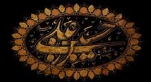 شعارهای عاشورایی و موضوع احترام به اهل بیت علیهمالسلام