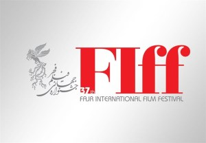 معرفی فیلم های ایرانی در سی و هفتمین جشنواره جهانی فیلم فجر