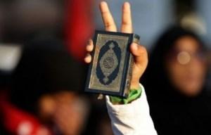اقبال به اسلام در غرب، در یک دهه اخیر با تاکید بر بیداری اسلامی