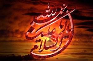 اتفاقات روز چهارم محرم الحرام سال ۶۱ هجری قمری