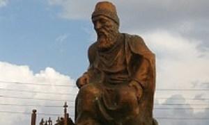 رشید الدین فضل الله و یکی از نفیس ترین نسخه های خطی اسلامی