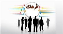 تأثیر ارتباطات بر فرهنگهای ملی