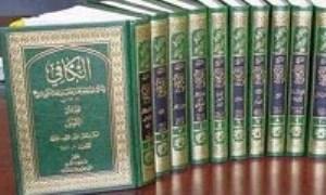 نخستین نمونه های دفترهای حدیث شیعی