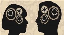 تحقیقات در مورد جنسیت