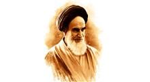 امام خمینی رحمه الله و انقلاب اسلامی