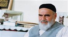 خاطراتی از حضرت امام خمینی رحمه الله