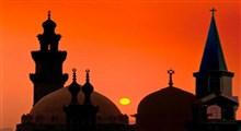 دین و دنیا در تمدن اسلامی