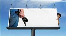 تاثیرگذاری تصاویر در تبلیغات