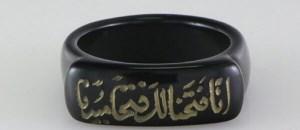 شان نزول سوره فتح
