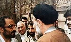 حمله بازی «انقلاب 1979» به شهید لاجوردی