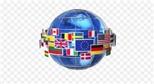 مقایسه ادغام در بازرهای جهانی