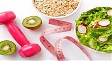 8 ماده غذایی چربی سوز برای تناسب اندام