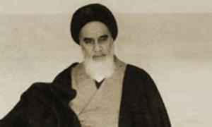 نامهی اخلاقی - عرفانی امام خمینی (ره) به فرزندشان