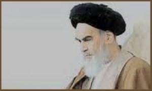 اندرزهای اخلاقی- عرفانی امام خمینی (ره) به فرزندشان