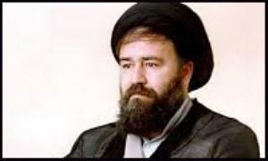 وصیّت عرفانی- اخلاقی به آقای حاج سیداحمد خمینی