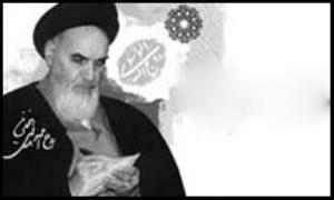 مکتوب عرفانی به آقای میرزاجواد همدانی (حجت)