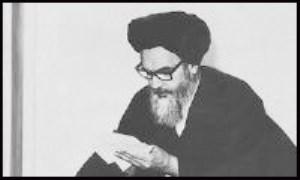 نامهی عرفانی به آقای سیدابراهیم خویی (مقبرهای)