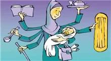 آشنایی با راه حل هایی برای پیشگیری از فرسودگی ناشی از استرس در زنان