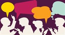 ترفندهای روانشناختی جالب و کاربردی در گفتگو با دیگران