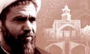 جلوههایی از سلوک اخلاقی شهید مفتح