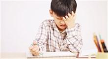 راجع به اختلالات یادگیری چه میدانید؟