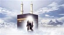 ظهور اسلام